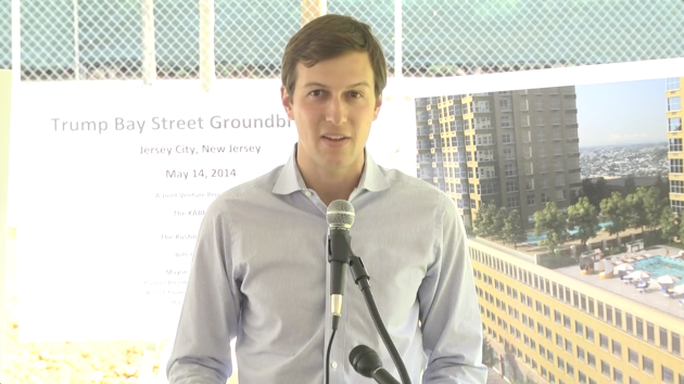 Jared Kushner, President Donald Trump's senior advisor and son-in-law, back when he was the President and CEO of Kushner Companies and breaking ground at Trump Bay Street in Jersey City. Screenshot via Jersey City TV.